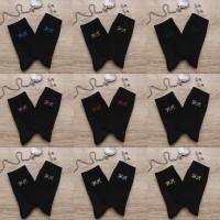 personalised initial socks
