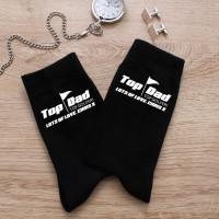 personalised Top Dad Top Golfer Black Socks